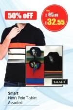 Lulu Hypermarket - Smart Men's Polo T-Shirt