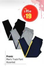Lulu Hypermarket - Pronic Men's Track Pant