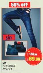 Lulu Hypermarket - Sin Men's Jeans
