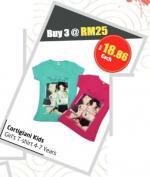 Lulu Hypermarket - Cortigiani Kids Girl's T-Shirt