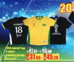 Lulu Hypermarket - FIFA World Cup T-Shirt / Country Jersey