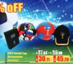 Lulu Hypermarket - FIFA World Cup Accessories