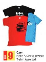 Lulu Hypermarket - Oxen Men's S/Sleeve R/Neck T-Shirt