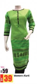 Lulu Hypermarket - Women's Kurti