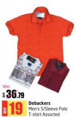 Lulu Hypermarket - Debackers Men's S/Sleeve Polo T-Shirt