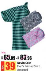 Lulu Hypermarket - Kevin Cole Men's Printed Shirt
