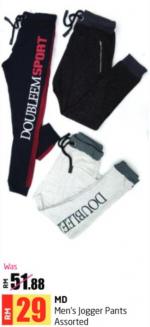 Lulu Hypermarket - MD Men's Jogger Pants