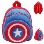 Motherhood.com.my: Gifts - Little B House Toddler Kids Baby Cartoon Bag Backpack Double Strap -BAG03 (Captain Amirica)