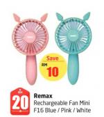 Lulu Hypermarket - Remax Rechargeable Fan Mini