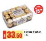 Lulu Hypermarket - Ferreo Rocher