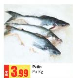 Lulu Hypermarket - Patin