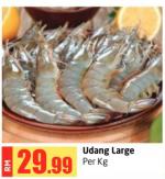 Lulu Hypermarket - Udang Large