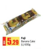 Lulu Hypermarket - Fuji Banana Cake