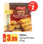 Lulu Hypermarket - Tisha's Spring Roll Skin
