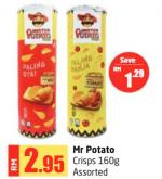Lulu Hypermarket - MR Potato Crisps