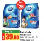 Lulu Hypermarket - Dutch Lady Milk Powder