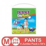 Motherhood.com.my: PetPet Sale : Pet Pet DayPants Jumbo M54-4packs