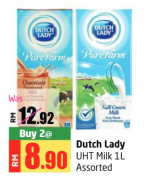 Lulu Hypermarket - Dutch Lady UHT Milk
