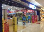 Ads Reporter : Toys r Us  - 1 Utama Shopping Center