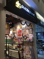 Ads Reporter : Puzzle Planet - 1 Utama Shopping Center