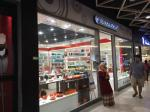 Ads Reporter : Le Creuset - MidValley Megamall