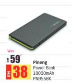 Lulu Hypermarket - Pineng Power Bank
