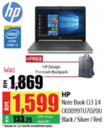 Lulu Hypermarket - HP Note Book Ci3