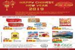 Lulu Hypermarket : Chinese New Year Deals !