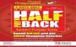 Lulu Hypermarket : Half Payback Offer