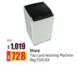 Lulu Hypermarket : Sharp Top Load Washing Machine
