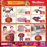 The Store Pacific: Chap Goh Mei Special !
